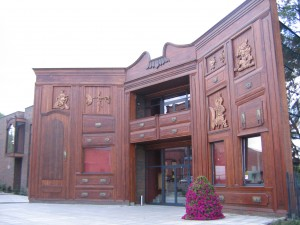Teatr Baj w Toruniu